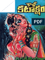 KaaliKataksham by Kirankumari