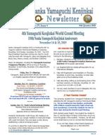2015-10-02 - NYK 4th Qtr Newsletter