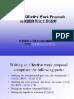 Writing Effective Work Proposals (有效撰寫英文工作提案)