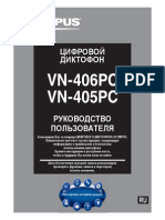 Vn-405pc 406pc Manual Ru
