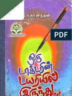 Oru Doctorin Diaryil Irunthu