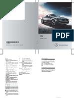 2012 SLK Operators Manual