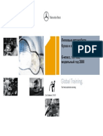 G463 2000.pdf