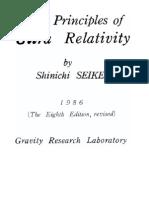 Seike Ultrarelativity