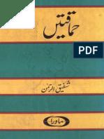 Himaqatain By Col Shafiq Ur Rehman