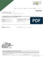 BubbleSheet SGS TestReport