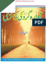 Awara Gard Ki Diary By Ibne Insha