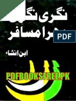 Nagri Nagri Phira Musafir By Ibn E Insha