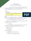 apa_guide.pdf