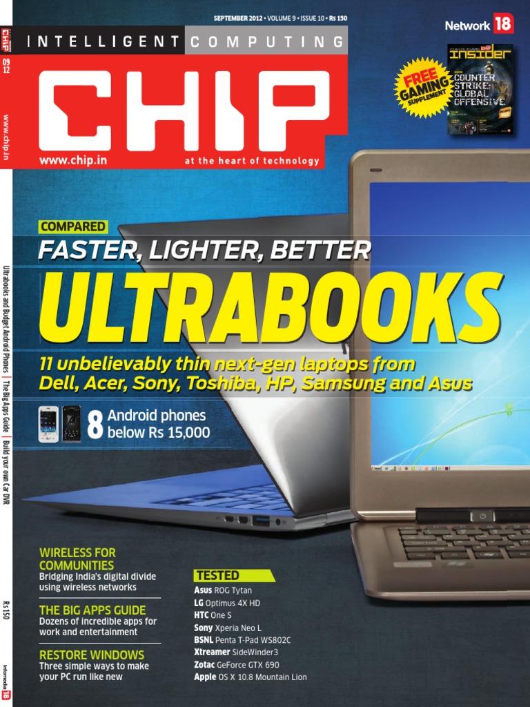 Chip Sept12 | Black Berry Limited | Secure Digital
