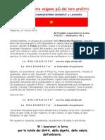 C.M.D.L. - Risposta alla Polyù