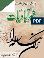 Khairabadiyat.pdf