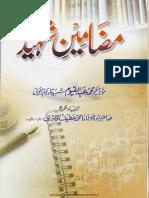 Mazameen e Shaheed.pdf
