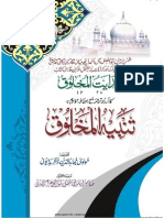 Tanbeehul Makhlooq.pdf