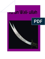 Ali Un Wali Ullah