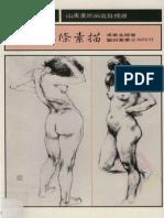 Human Line Sketch