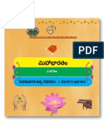 MahaBharathaTatvaKathanamu-1 to 6 Parts-మహాభారత తత్త్వకథనము