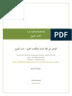 Le Wajiz – Chapitre de la vente
