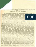 Gligor Stanojević