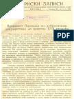 Bogumil Hrabak