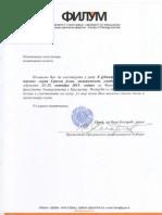 SJKU 2015 - Pozivno Pismo