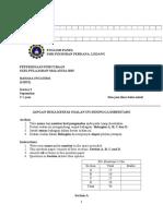 Paper 2 Trial Spm 2015 Jkd Ledang