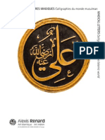 AR-BD.pdf