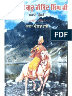Mahabali Guru Gobind Singh (Svaan-e-umri) - Lala Daulat Rai