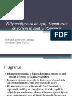 Filigranul(Marca de Apa)