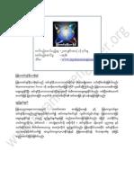 Documentary Analysis Worksheet Excel For Civil Engineering  Bending  Microsoft Excel Grade 1 English Grammar Worksheets Pdf with Social Studies Worksheets 3rd Grade Myanmar Engineer Science Density Worksheet