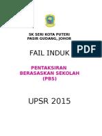 2014 Fail Induk Pbs