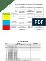 Jadual Latihan Rumah Sukan Untuk Kejohanan Sukan Tahunan 2015