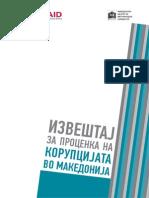 Извештај за проценка на корупцијата во Македонија