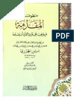 Documents.tips Matan Al Jazriyah
