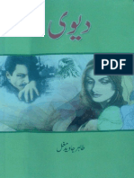Devi Novel By Tahir Javed Mughal Part 1