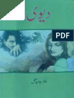 Devi Novel By Tahir Javed Mughal Part 1