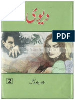 Devi Novel By Tahir Javed Mughal Part 2