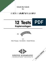 grl-1-tests