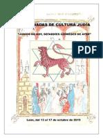 III Jornadas de Cultura Judía 2015