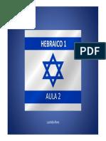 2A Hebraico Com Finais