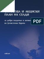 Стратегија и акциски план на СЕЛДИ за добро владеење и антикорупција во Југоисточна Европа