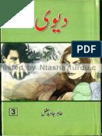 Devi Novel by Tahir Javed Mughal Part 3