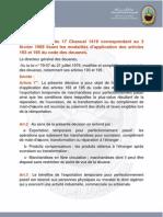 Decision_13.pdf