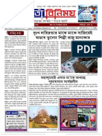 23 ISSUE 5-10-15