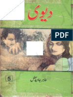 Devi Novel by Tahir Javed Mughal Part 5