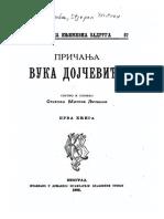 StjepanMitrovLjubisa-Pricanja Vuka Dojcevica
