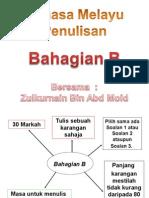 Penulisan Bahagian B (Kosong)