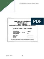 [5] RPP TEMATIK 2.doc