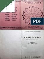 Audarya Dhama (PLD)