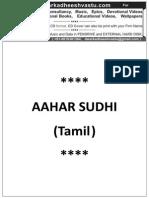 Aahar Shuddhi Tamil